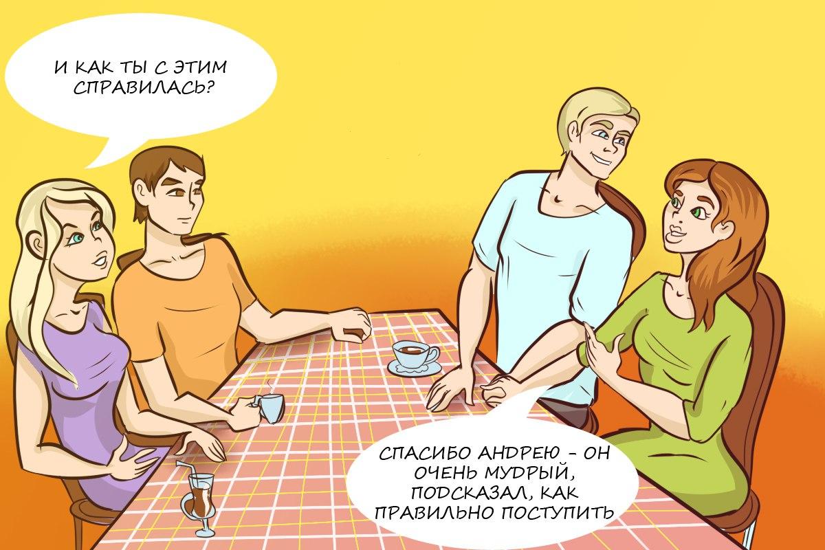 za_postypki