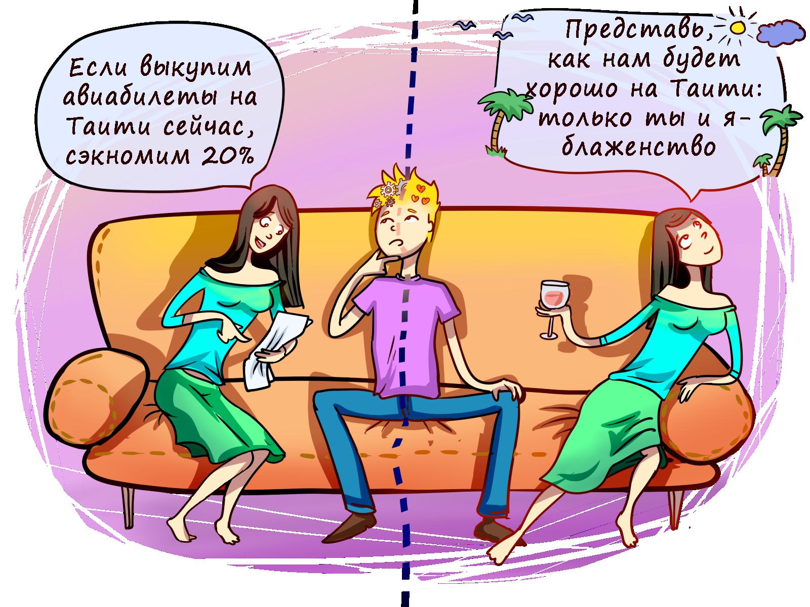 pravilnaya_poza