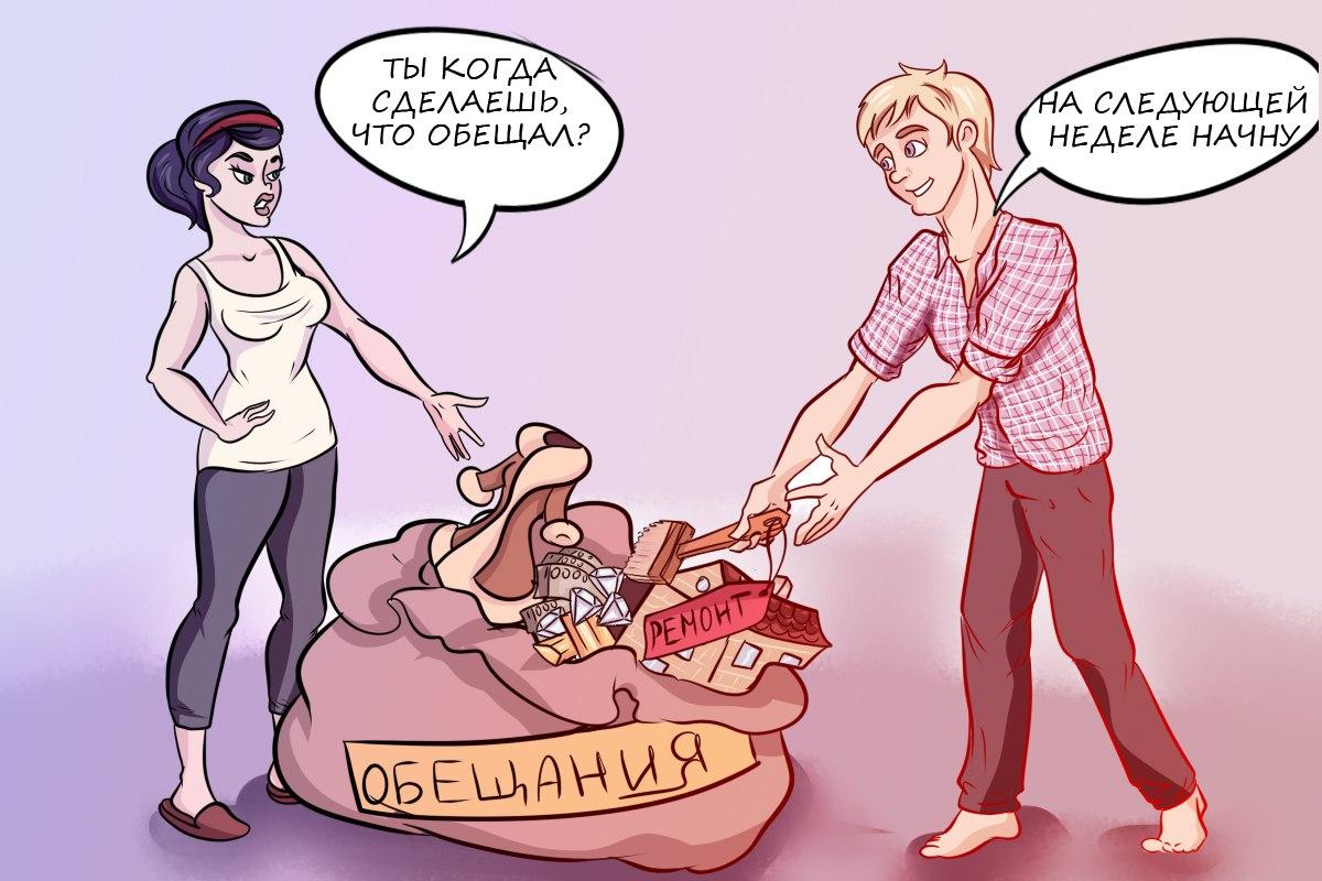 obeshania