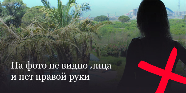 kachestvo foto