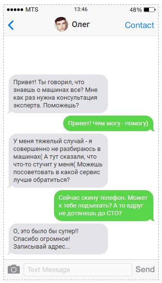 poprosit_pomoschi