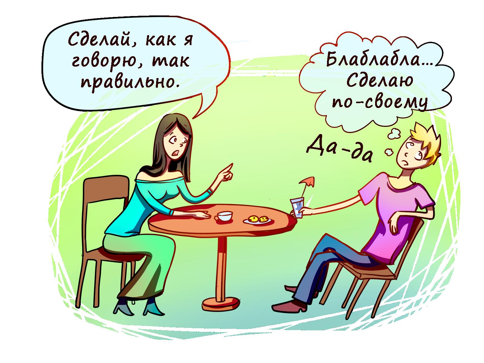 sporit_s_muzhchinoi