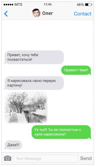 effekt_seriala
