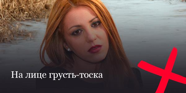 foto bez ylubki