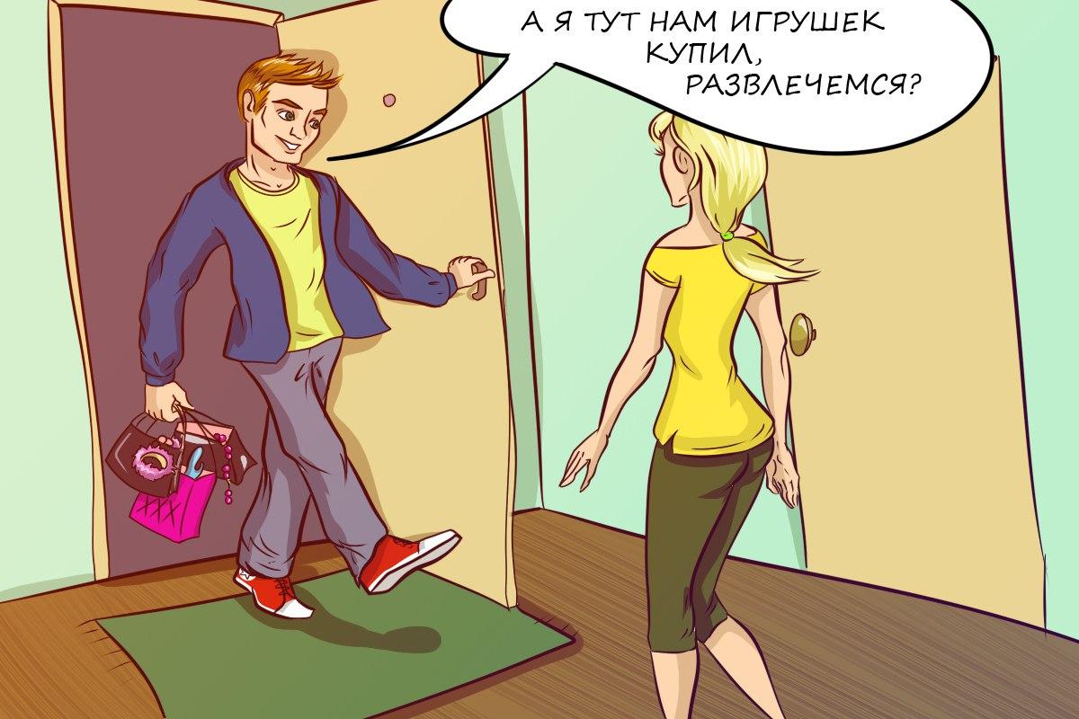 igrushki_dlya_vzrosluh