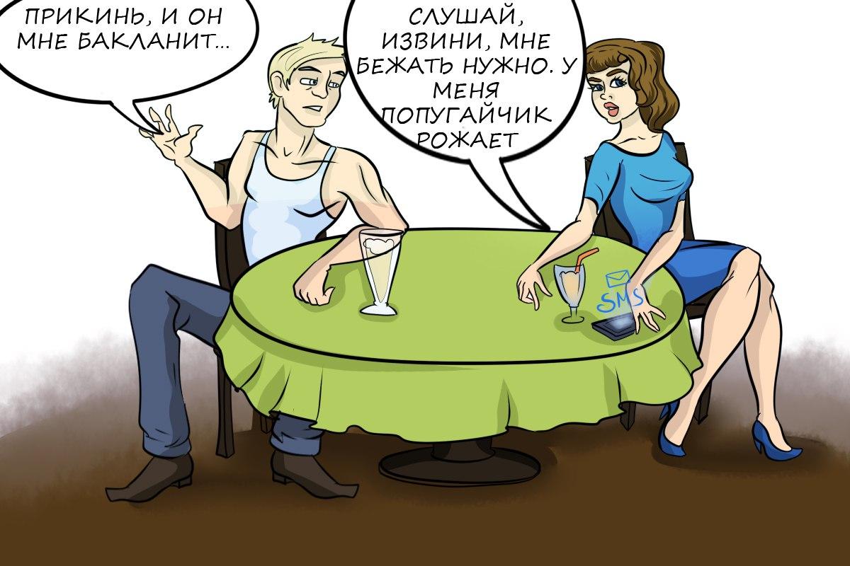 vazhnui_zvonok