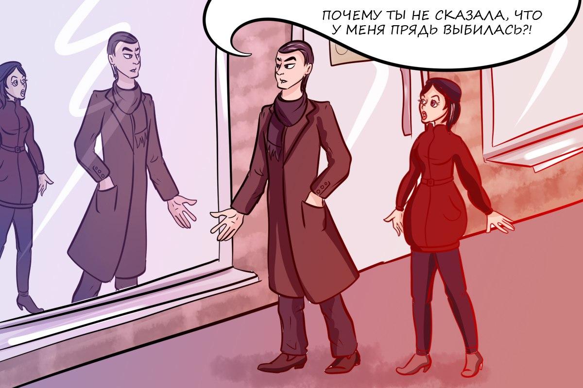 kak_raspoznat_narcissa