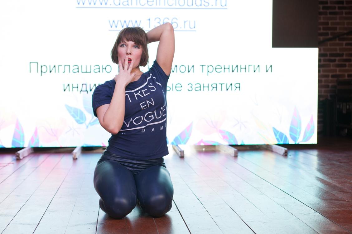 dybrovskaia