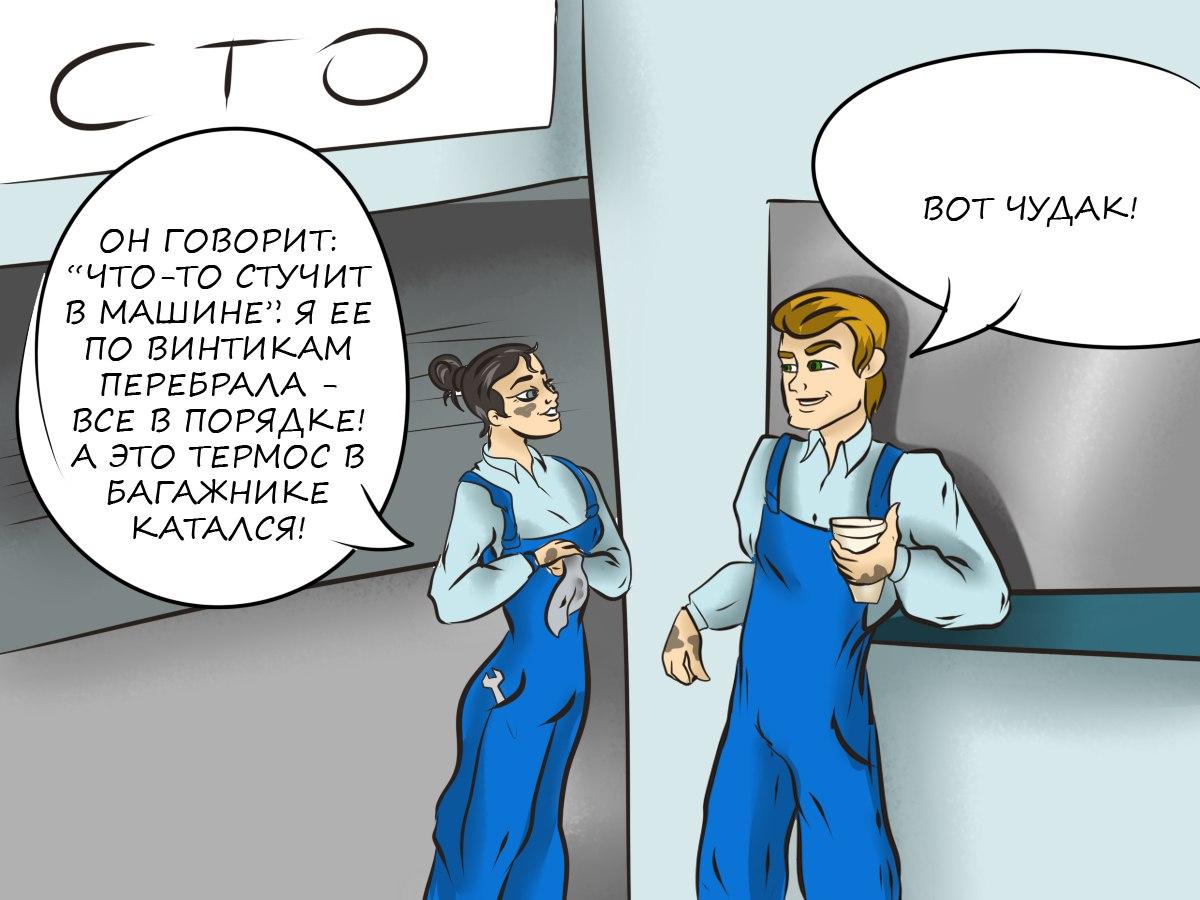 razgovor_po_delu