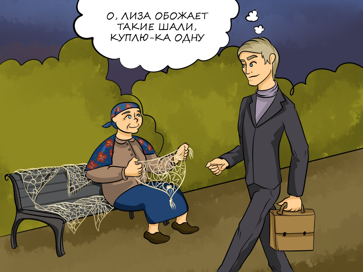 delaet_priatno