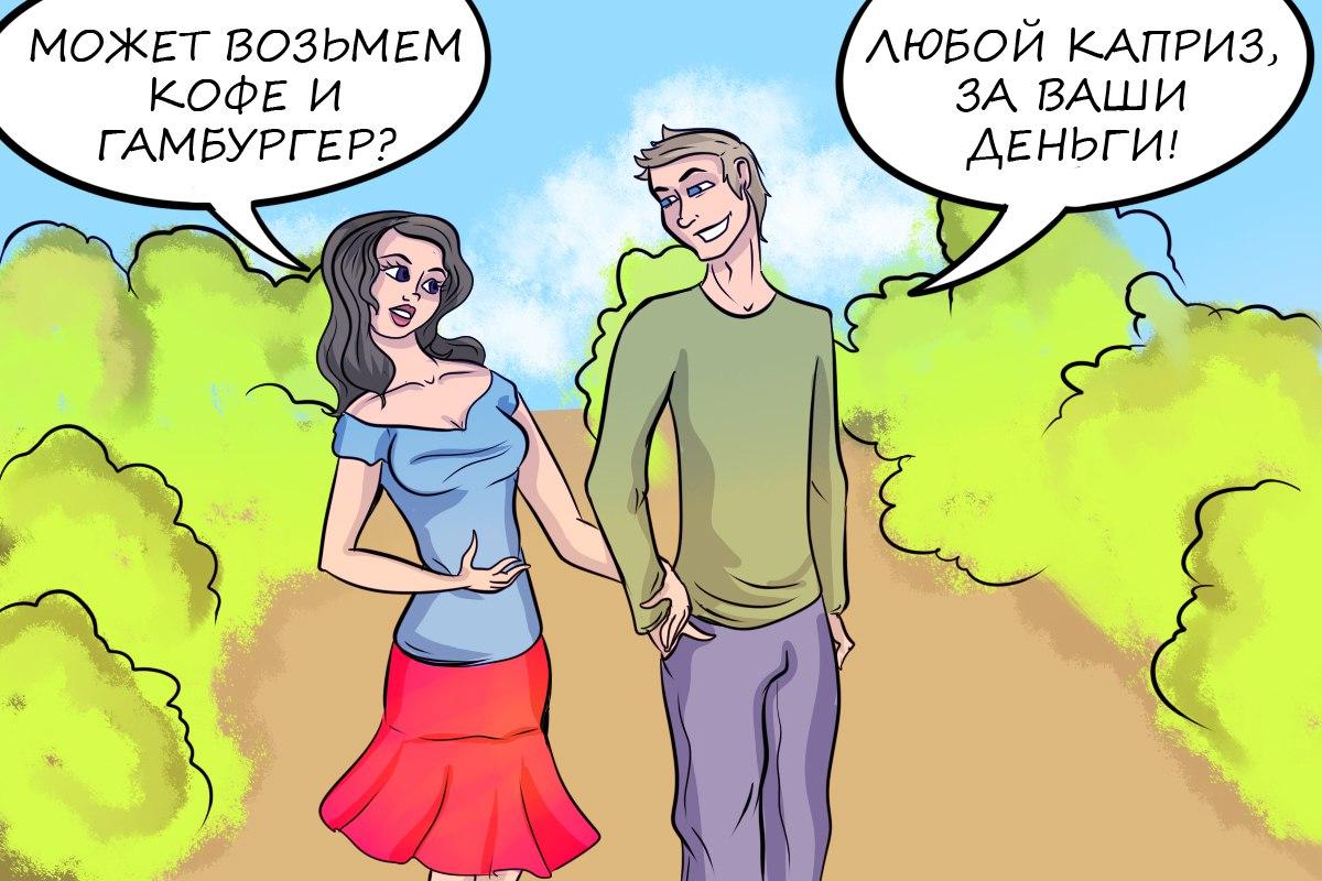 kak_sbezhat_s_svidaniya
