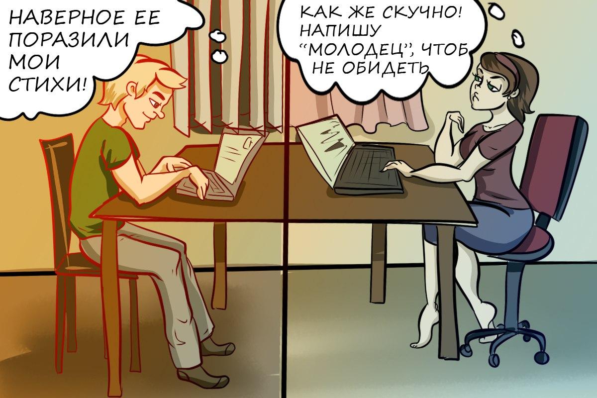 ceni_svoe_vremya