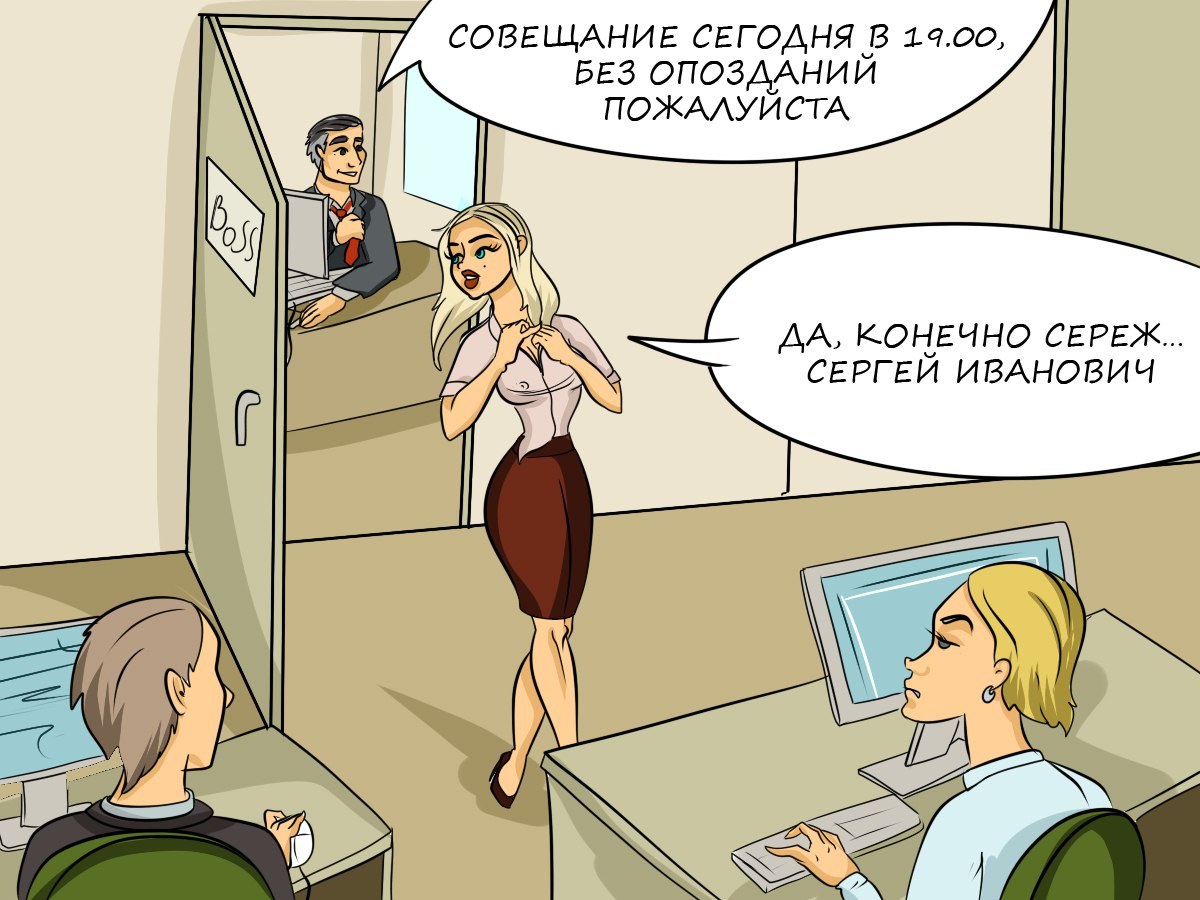 roman_s_bossom