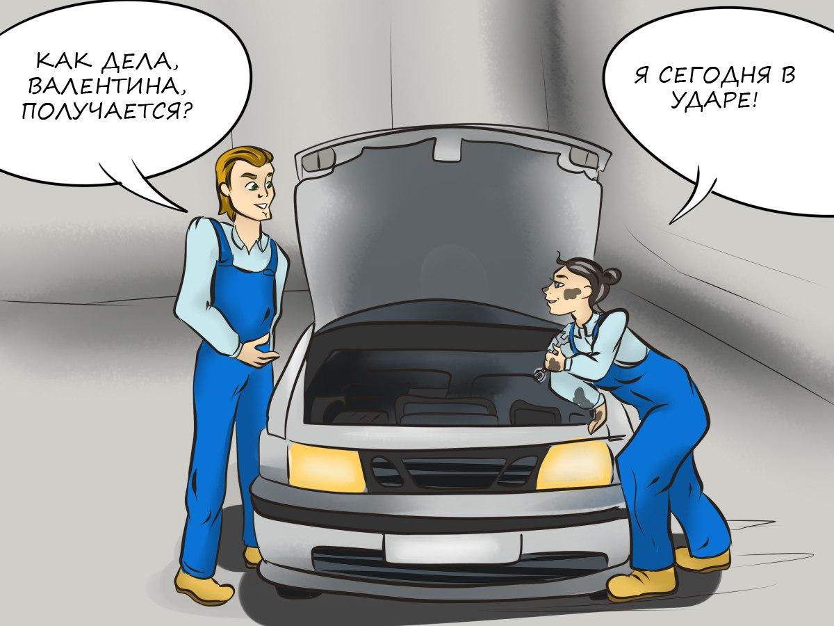 ne_zhenskie_professii