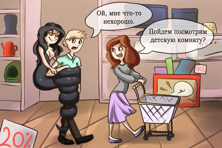 net_sovmestnuh_planov